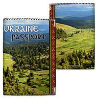 Обложка на паспорт Украинская земля