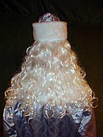 Комплект №12: Борода и парик Деда Мороза «Новогодняя звезда»