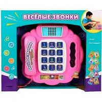 Детский телефон JT 9095 A Веселые звонки