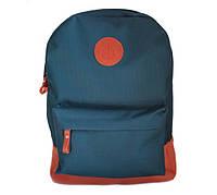 Рюкзак Бронкс, рюкзак для похода