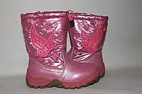 Сапожки зимние на меху на девочку 27-32 розовые