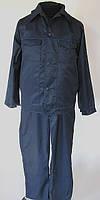 Костюм рабочий «Мастер» (штаны+куртка), темно-синий.