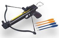 Пистолетный арбалет Man Kung 50A1/5PL, MHR /52-31
