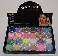 Блестки для дизайна ногтей (полоски)Starlet Professional набор 24 шт ROM /11