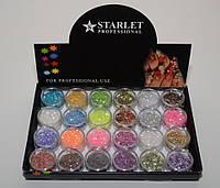 Набор блесток для дизайна ногтей Starlet Professional круглая форма 24 шт ROM /11