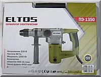 Перфоратор электрический Eltos ПЭ-1350