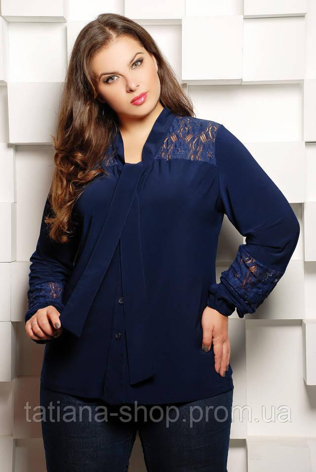Купить Блузку Женскую Большого Размера С Доставкой