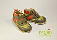 Ботинки ортопедические Екоби (ECOBY) #201 H
