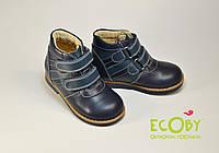 Ботинки ортопедические Екоби (ECOBY) #203 В
