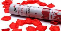 """Свадебная хлопушка-конфетти """"Лепестки роз"""" (красные)"""