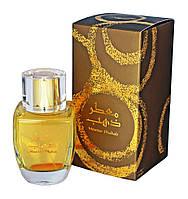 Женский секси-парфюм с феромонами Syed Junaid Alam Moattar Dhahab