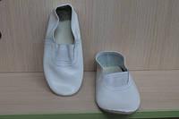 Кожаные белые чешки с стелькой для девочки и мальчика р.14,5-20