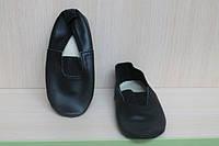 Кожаные черные чешки с стелькой для девочки и мальчика р.14,5-21