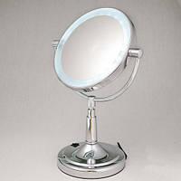 """Косметическое зеркало с подсветкой настольное """"Серебро"""""""