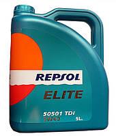 Масло моторное синтетическое Repsol Elite 50501 TDI 5W40