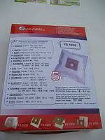 Коплект одноразовых мешков для пылесосов Alaska, Rowenta, Rainford