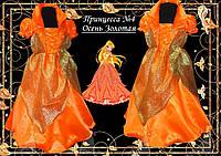 Карнавальное платье для девочки , Золотая осень, для утренника , на осенний бал, Костюм Тыквы, Морковка