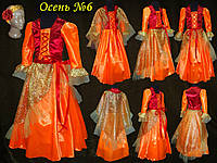 Карнавальное платье, Осень , для девочки, бал  осени, Морковка , Тыква костюм