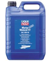 Масло моторное LIQUI MOLY 4T 10W-40 Marine Motoroil (полусинтетическое) 1L