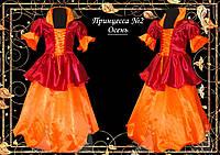 Карнавальный костюм для девочки, Осень ,золотая ,Костюм Тыквы , Костюм  Морковки, осенний  бал