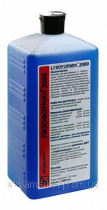 активатор для лизоформина 3000