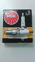 Свечи зажигания NGK №13 (BPR6ES-11) инжектор  ВАЗ 2108-21099,2110 Honda,Hyndai - производства Франции