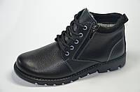 Мужские кожаные зимние ботинки (шнурок+замок)