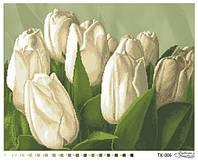 Схема для вишивки бісером Тюльпани