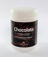 KALLOS Крем-маска для волос 1000мл - Chocolate