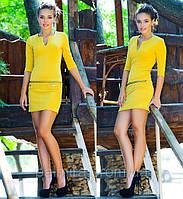 Платье цепочка. Желтое