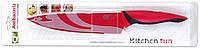 Нож кухонный Шеф-нож HK-15 (микс) MHR /08-2