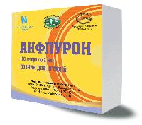 Анфлурон 2 МО 2 мл