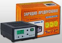 Зарядно-предпусковое устройство Орион Вымпел-55