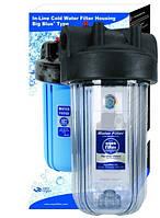 Aquafilter  FHBC10B1 магистральный корпус фильтр Big Blue для холодной  воды