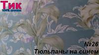 Ткань Тик наперник - Тюльпаны на синем (R)