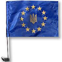 Флажок (прапорець) евро с тризубом на машину