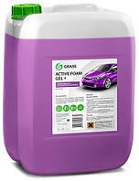 Активная пена «Active Foam GEL +» 24 кг Grass суперконцентрат