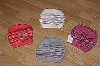 Весенняя шапка для девочки Зигзаг. Размер 52 - 57