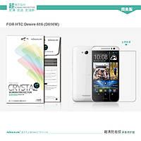 Защитная пленка Nillkin для HTC Desire 616 глянцевая