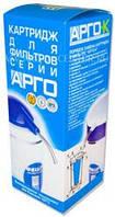 Картридж для фильтра АРГО К и АРГО МК угольно цеолитовый (примеси, хлор, бактерии, минерализация, смягчает)
