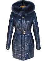Женская зимняя куртка с натуральной опушкой темно-синего цвета.Купить недорого!