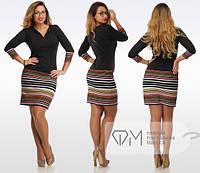 Платье Цветная полоска (батал)
