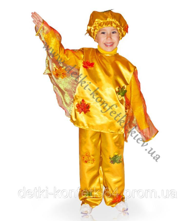 осенние костюмы для мальчиков фото