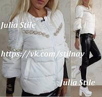Куртка Белая с украшением