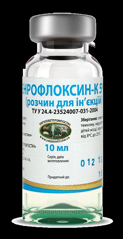 Энрофлоксин К-5 Инструкция - фото 4