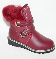 Ботинки зимние кожанные для девочки, 27-32