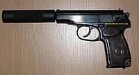 """Пистолет Макарова под патрон флобера """"ПМФ1"""" с глушителем"""