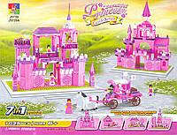 Конструктор Замок принцессы( из 7 замков  1039дет).