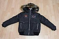 Зимняя куртка для мальчика Авиатор. Размер 140, 146 см