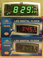 Часы электронные Caixing CX 818